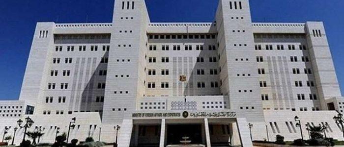 الخارجية السورية ترد على جوتيريش
