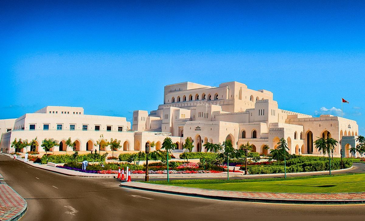 دار الأوبرا السلطانية - عُمان