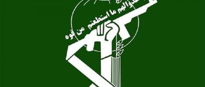 الحرس الثوري الإيراني: رصدنا موجهي هجوم الأهواز ونعدهم بثأر مدمر لاينسى