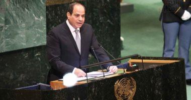 نص كلمة الرئيس السيسى أمام الدورة 73 للجمعية العامة للأمم المتحدة