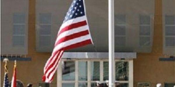 """""""خارجية العراق"""" بعد إغلاق القنصلية الأمريكية بالبصرة: نأسف للقرار"""