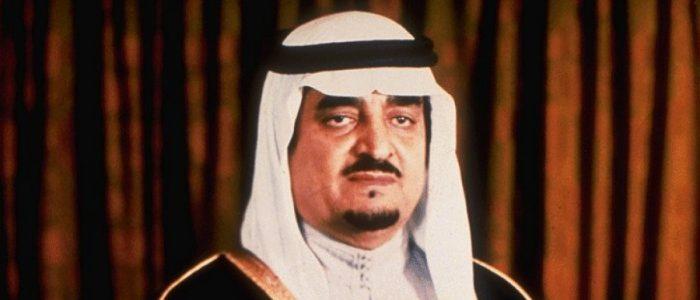محكمة بريطانية تنهي أزمة إرث الملك فهد وأرملته تحصل علي قصر لندن