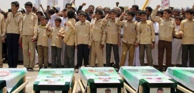 فاينانشال تايمز: اليمن الذي مزقته الحرب يرثي 'جيله الضائع