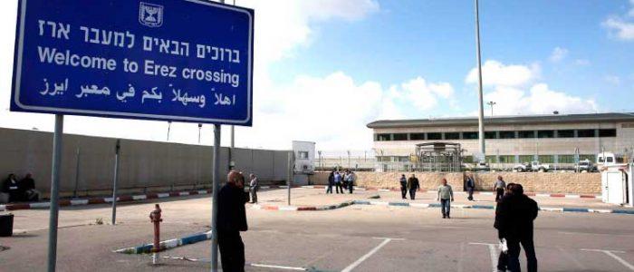 """وفد أمني مصري يصل غزة لبحث المصالحة مع حركة """"حماس"""""""