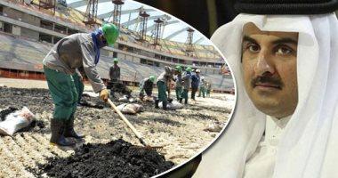 العفو الدولية: ملاعب مونديال قطر دمّرت حياة المئات من العمال