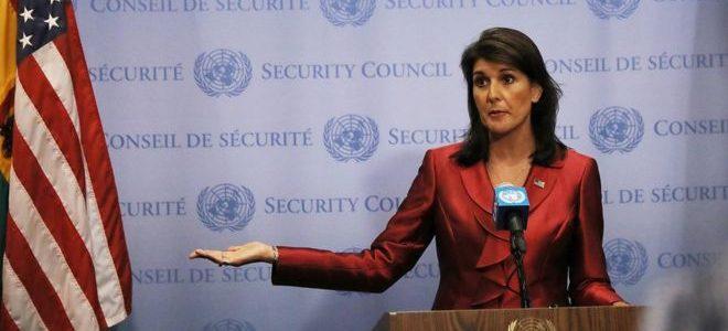 """هايلي ترد على إيران"""" عليكم النظر للمرآة قبل اتهامنا بهجوم الأهواز"""""""