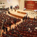 مجلس النواب العراقي يعقد جلسة لاختيار رئيسه