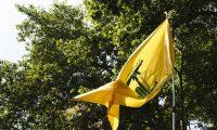"""إسرائيل تدعو النمسا لاعتبار حزب الله """"تنظيماً إرهابياً"""""""