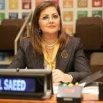 وزيرة التخطيط تعلن حصول مصر على أفضل تصنيف ائتمانى منذ 7 سنوات