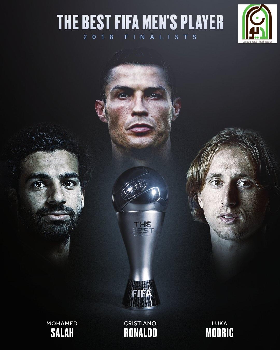 صلاح ضمن القائمة النهائية لجائزة افضل لاعب في العالم