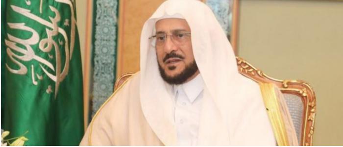 أنباء عن إيقاف ملتقى المؤسسات الدعوية في السعودية قبل ساعات من افتتاحه