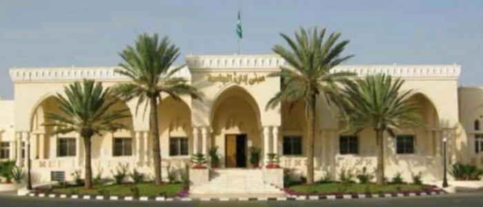 جامعة سعودية تحل مشكلة طالبة مع زوجها العسكري القطري بعد التهجم على بلدها
