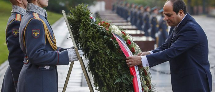 زيارة السيسي لروسيا محطة مهمة في علاقات البلدين