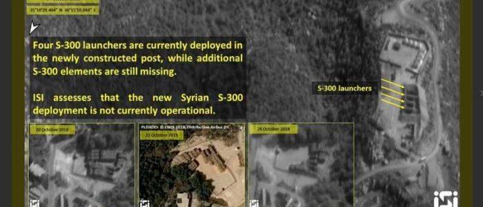 """الأقمار الصناعية تكشف منصات إس 300 """"مختلفة تماما"""" في سوريا"""