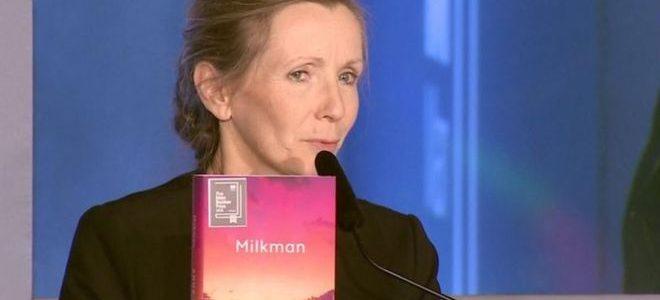 """البريطانية آنا بيرنز تفوز بجائزة مان بوكر المرموقة عن روايتها """"بائع الحليب"""""""