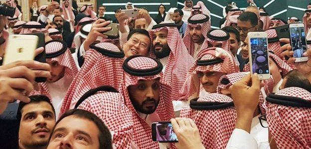 السعودية دفعت 320 ألف دولار تكاليف سفر 50 نائب بريطاني لزيارتها