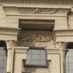 مشروع قانون يعاقب مصدري الفتاوى يمنة ويسرة بمصر