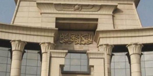 المحكمة الدستورية تقضى بعدم دستورية قانون المحاماة بسبب مدة التجنيد