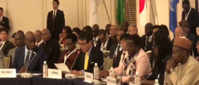 المغرب ينسحب من اجتماع وزاري باليابان