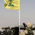 الأرجنتين تأمر بتجميد أصول حزب الله وتصنفه منظمة إرهابية