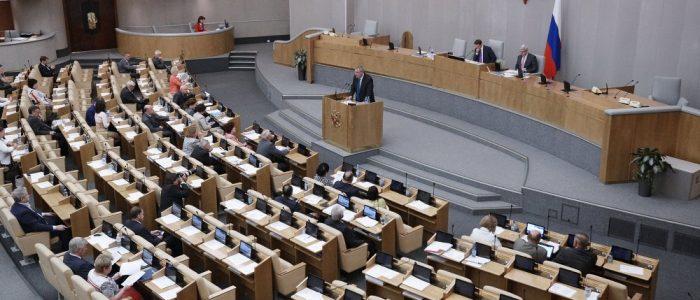 مجلس الدوما: المعلومات بشأن قصف دير الزور بالفوسفور تتطلب البحث على مستوى الأمم المتحدة