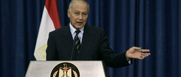 أبو الغيط: العرب والأوروبيون يرفضون التدخل الإيراني