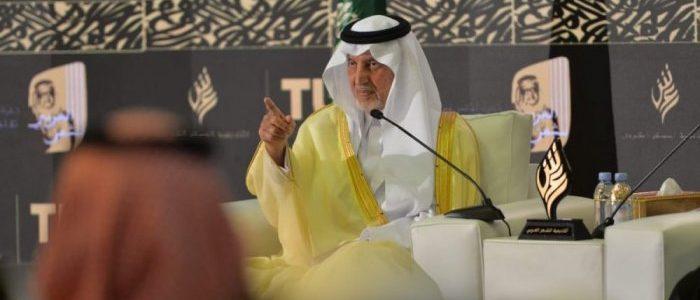 تعرف على شروط جائزة الأمير عبدالله الفيصل العالمية للشعر العربي