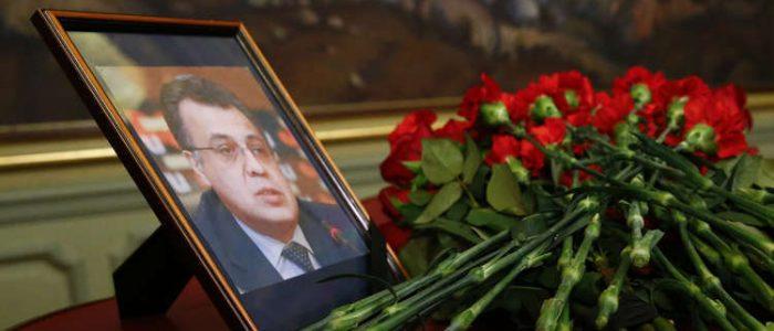"""النيابة التركية: منظمة """"غولن"""" رصدت تحركات """"كارلوف"""" قبل اغتياله"""