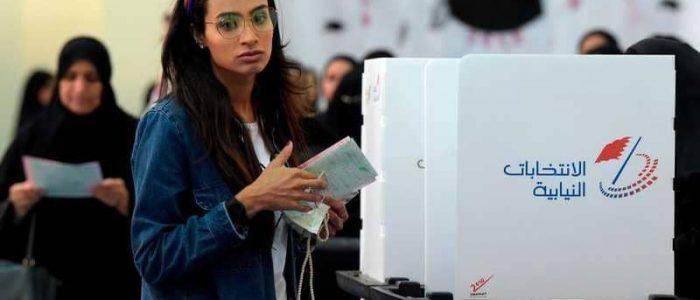 انتخابات البحرين إنجاز جديد يؤكد دعم المملكة للمسيرة الديمقراطية واحباط الرسائل الإيرانية الخبيثة