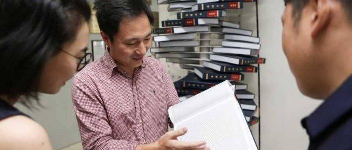 ثورة جديدة في علم الوراثة بعد عملية التعديل الجيني للباحث الصيني