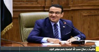متحدث البرلمان: المؤتمر الدولى للشباب رسالة للعالم بأمن واستقرار مصر