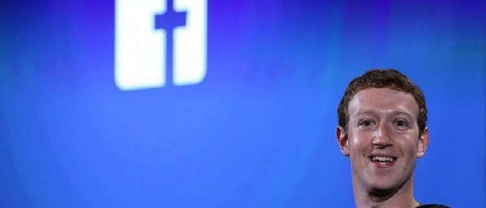 بلاغ ضد مؤسس فيسبوك في مصر