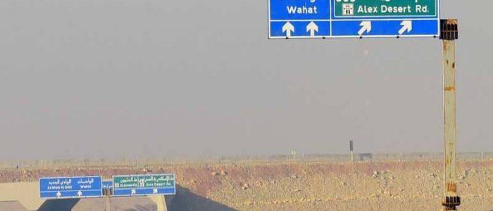 تراجع معدل حوادث الطرق في مصر