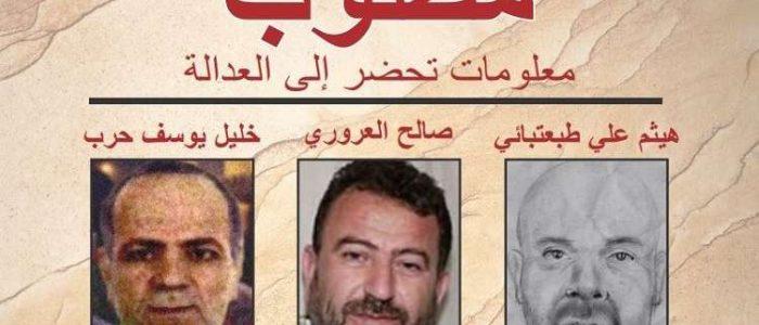 الولايات المتحدة ترصد 5 ملايين دولار لمن يدلي بمعلومات عن قياديين في حزب الله وحماس