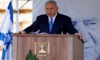 نتنياهو… بين المصير الإسرائيلي والإفلات من تهم الفساد