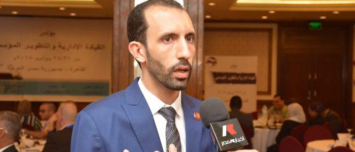 ممثلو 10 دول يشاركون في فعاليات مؤتمر «ترشيد الهياكل التنظيمية في الأجهزة الحكومية العربية» بالقاهرة