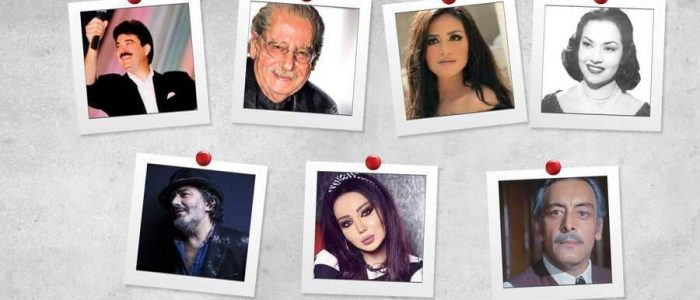 قمم فنية وثقافية عربية رحلت في 2018