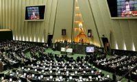 إيران: سنرد على كل دولة تدعم قرار واشنطن بشأن الحرس الثوري