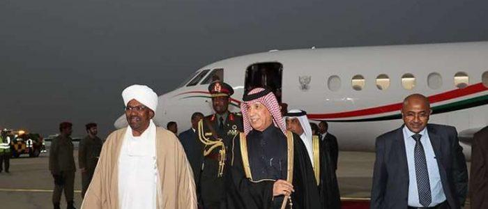 البشير يصل العاصمة القطرية الدوحة