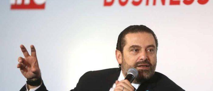 """""""هيئة تنسيق الثورة"""" ترفض ترشيح الحريري لرئاسة الحكومة"""