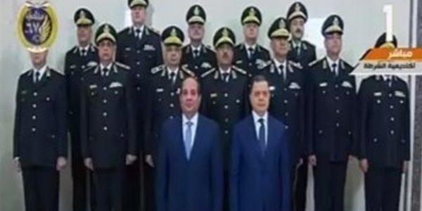 الرئيس السيسى يلتقط صورة مع المجلس الأعلى للشرطة بحضور وزير الداخلية