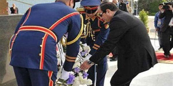 السيسي يضع إكليلا من الزهور على النصب التذكاري لشهداء الشرطة