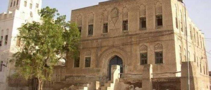 المنظمة الإسلامية تدين سرقة الحوثيون لتراث عاصمة اليمن القديمة