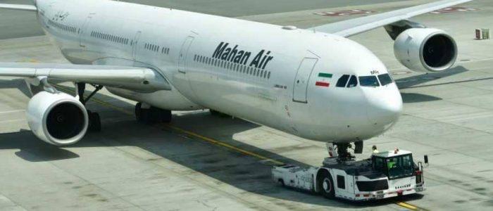 ألمانيا تلغي تصريح شركة طيران إيرانية بسبب الأرهاب