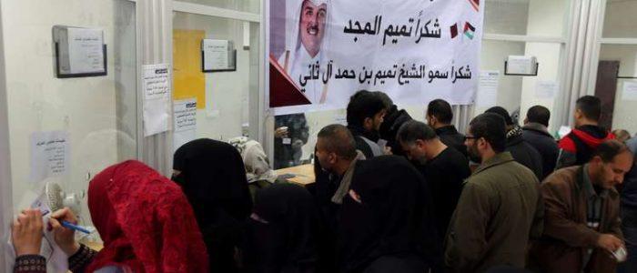 قطر توزع منحة رفضتها حماس على العائلات الفقيرة في قطاع غزة