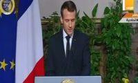 فرنسا تأسف لقرار إيران زيادة تخصيب اليورانيوم وتدعو للحوار معها