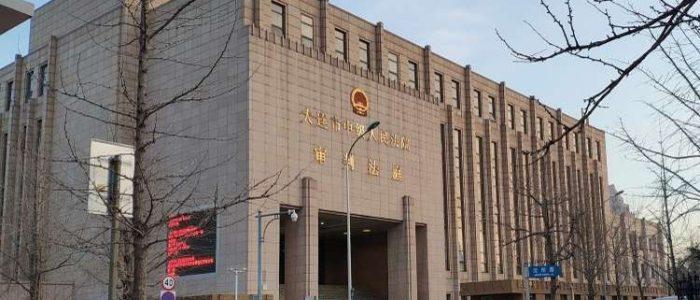 الحكم بالإعدام علي مواطن كندي بتهمة مسجون في الصين تجارة المخدرات