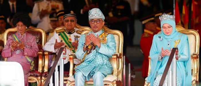ملك ماليزيا الجديد يؤدي اليمين الدستوري