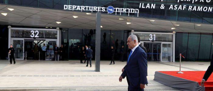 نتنياهو يدشّن مطارا جديدا قرب العقبة وعمّان تحتج