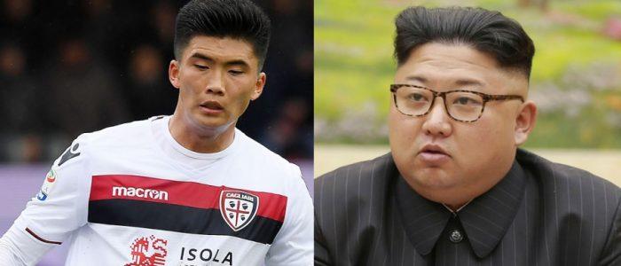 أفضل لاعب في كوريا الشمالية يدفع معظم راتبه لـ «الزعيم»